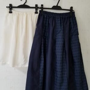 大島紬スカート