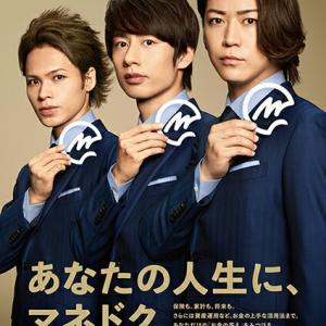 FNS歌謡祭にヽ(´▽`)/KAT-TUN←(^_-)!