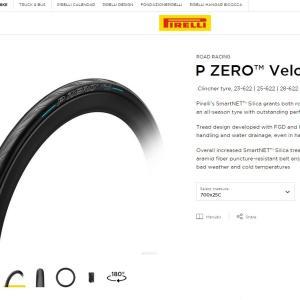 Pirelli P Zero Velo 4S 感想