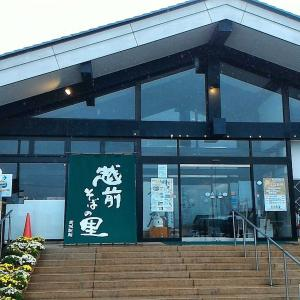 蕎麦打ち体験、菊人形展、そして、永平寺