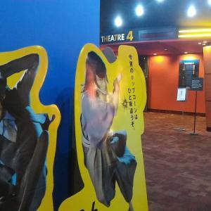 久々の映画館《永遠の門ゴッホの見た未来》