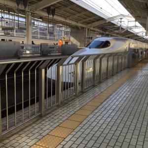 京都~東京、遠いけど近いね、2時間15分🚄