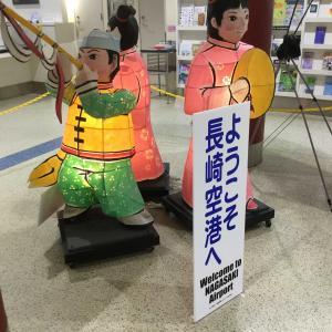 関空からLCCピーチで長崎へ、長崎は連日晴天でした🌞
