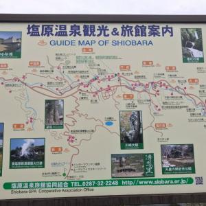 日帰り旅行4·····森林の駅・もみじ谷大吊橋