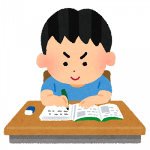 夏休み直前!宿題の効果を知って有効に利用しよう!