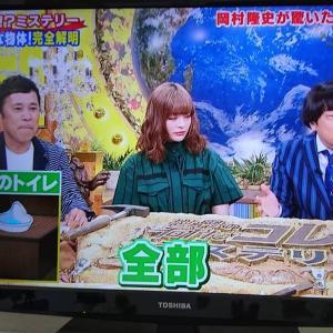 """ナイナイ岡村""""宮迫の代役""""で感動(ρ゚∩゚) グスン"""
