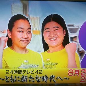 今年の24時間テレビ42は、フルマラソン42.195kmを4人でつなぐ駅伝方式!!いとうあさこ、ガンバレルーヤよしこが決定!!(☆゚∀゚)