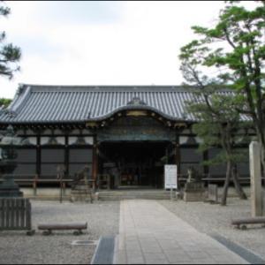新月神社ツアー場所