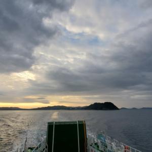 大島は自分に戻る場所