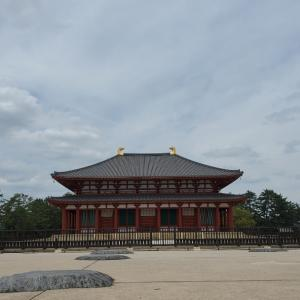 本日は奈良への西国三十三所でした