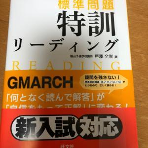 河合塾マーク模試結果とプレテスト
