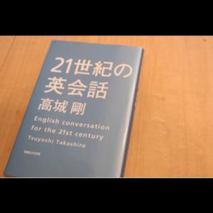 共通テスト英語