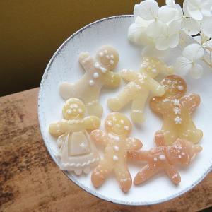 【UVレジン作り方】ジンジャーブレッドマンクッキーモールドで作品例の作り方