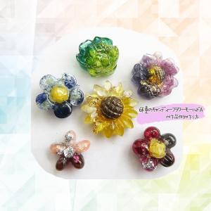 【UV-LEDレジン】6種のキャンディーフラワーモールドAの作品例の作り方