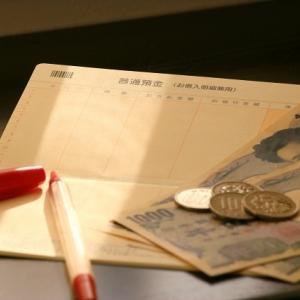 リボ払いで、金利ばかりはらってるので・・リボ払いがなかなか完済できない。