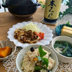 【4:30AMからのお料理♪】早起きとお料理の時間と、心を養う旅する料理教室♡