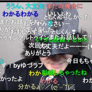 としさんのゆづラブ (-^^-)