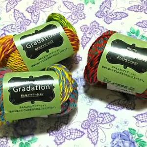 【セリア】で素敵な毛糸を発見! おとなグラデーション。