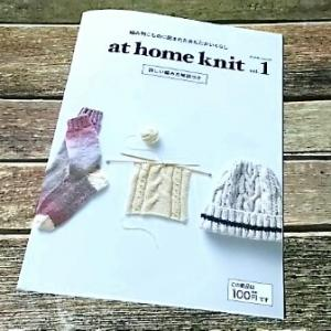 【ごしょう産業】100円の編み物本。