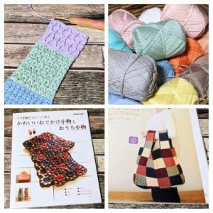 michiyoさんデザインのバッグを編み始めました。