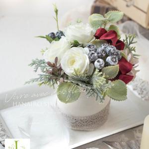 【明日まで早期割引中】花と過ごす3ヶ月、「花ある暮らし」を楽しんでみてください