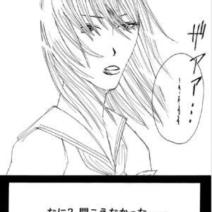 Kindle Unlimited 読み放題漫画単行本たちの感想 (第ニ回)