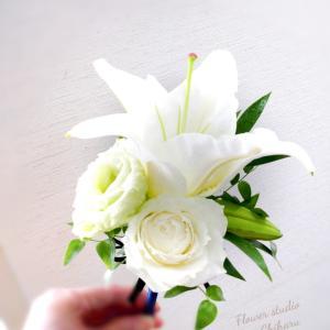 ご結婚おめでとうございます