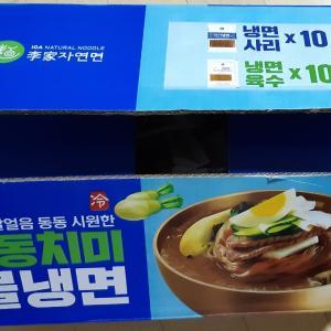 韓国スーパーで大量買い