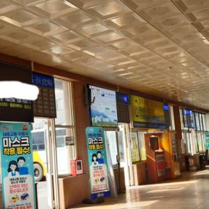 韓国高速バスの旅 いろいろ