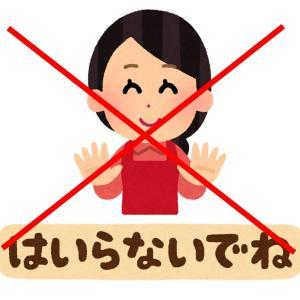 日本15万人超えでもMM2Hの人が入国しているよう