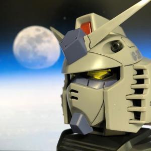 ガチャ運は悪し!! 機動戦士ガンダム EXCEED MODEL GUNDAM HEAD  開封レビュー!!