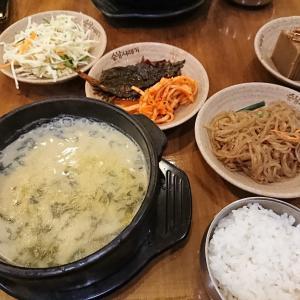 久しぶりだよ、韓国