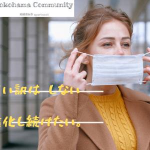 女性の一人暮らし応援団! 短期滞在も可能な横浜コミュニティ