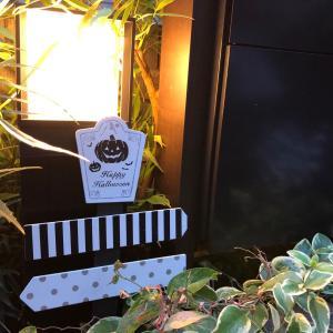 【セリア】ガーデン用 白黒ハロウィンオブジェ