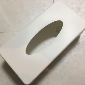 【セリア】本当に真っ白なボックスティッシュケース