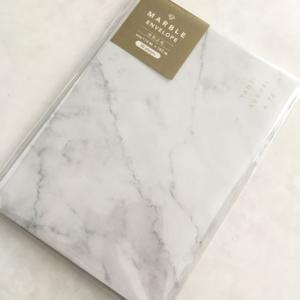 【セリア】大理石柄の封筒