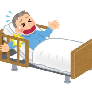 セキスイハイムは介護の敵!?超高齢社会に対する重大な挑戦