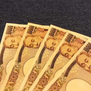 5万円の使い道