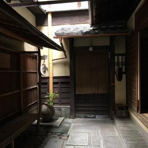 京の町屋に泊まってみたら・・・