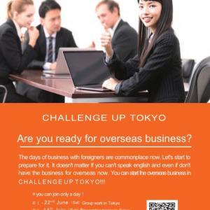 Challenge up Tokyo !!!