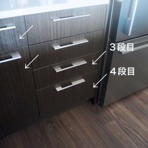 【新居のキッチン引き出し収納公開】Part2  かなり使えるシンプルな100均キッチン用品