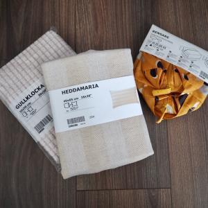【IKEAで買った新商品】クッションカバーと小物入れバッグが可愛い。