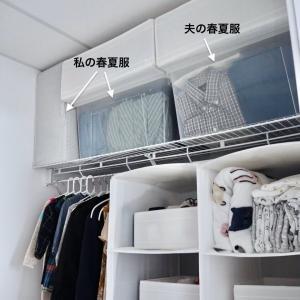 【服を減らして衣替えを楽にしたい】見直しで15枚断捨離後のクローゼット収納。