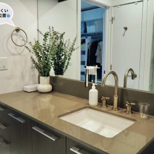 洗面所の「なんか使いにくい」のプチストレスを改善!