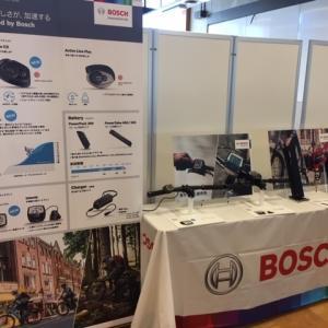 Bosch_e-bike__技術セミ=E3=83=8A=E3=83=BC?=