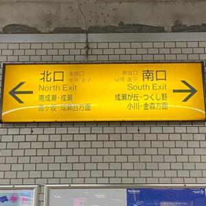 道案内(近道見つけました!)