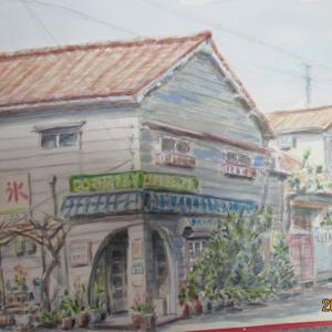 平野町 喫茶店