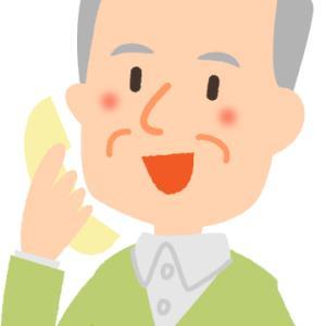 じいじと電話で会話