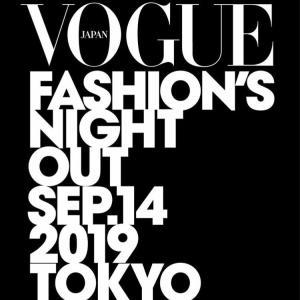 VOGUE FASHION NIGHT OUT 東京 2019