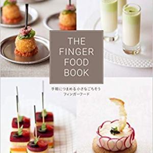 フィンガーフードの本